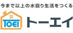 東栄株式会社 ロゴ