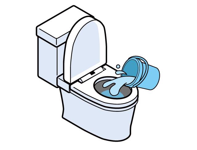 トイレ バケツで流す
